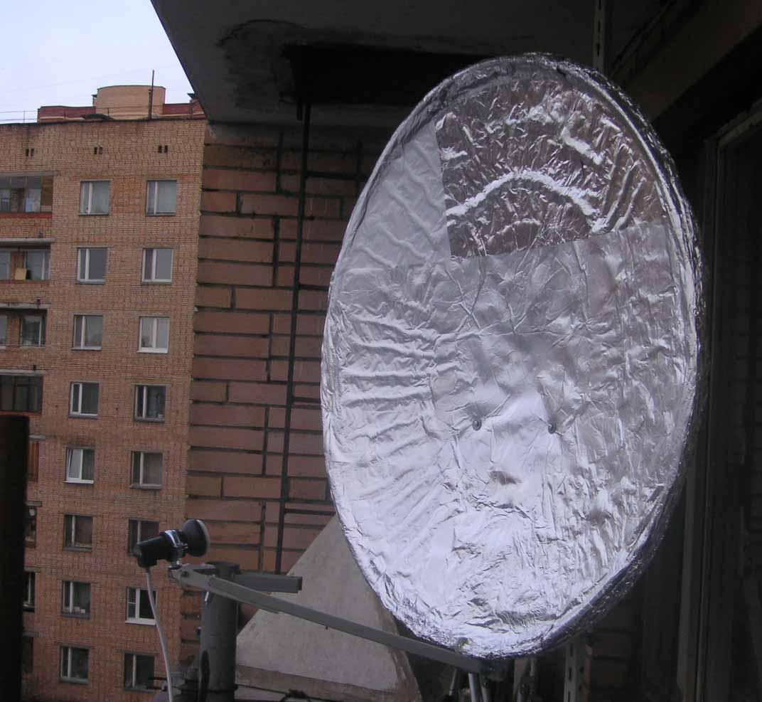 Самодельна тарелка спутникова